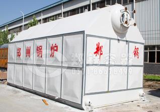 生物质燃料锅炉.jpg