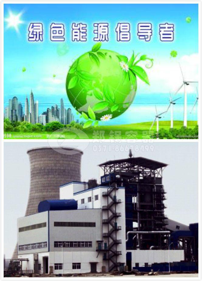生物质锅炉改造