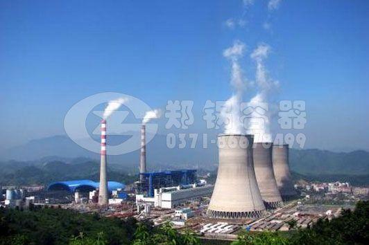 生物质锅炉排放标准.jpg