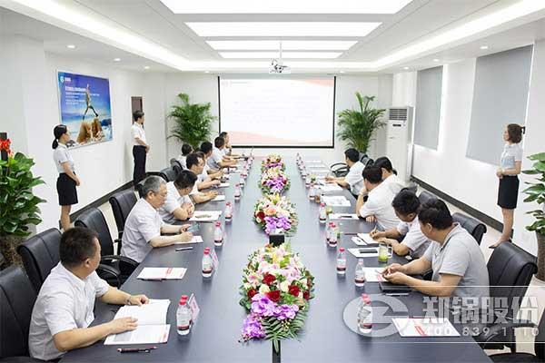 郑州市市委常委统战部部长王跃华一行到郑锅股份调研